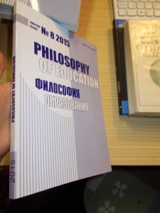 Philosophy of education (673516)