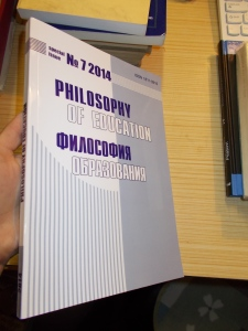 Philosophy of education (673316)